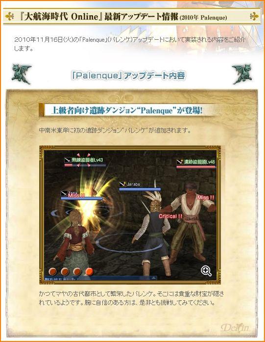 2010-11-10_23-08-43-001.jpg