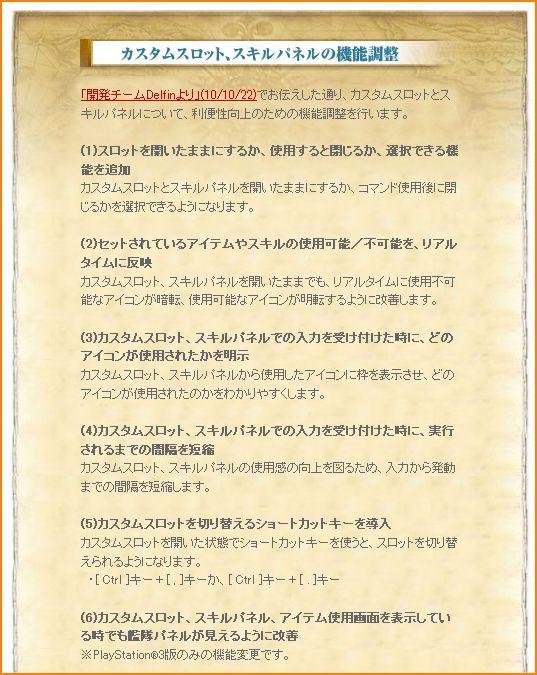 2010-11-10_23-08-43-002.jpg