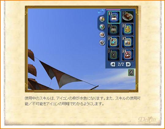 2010-11-10_23-08-43-003.jpg