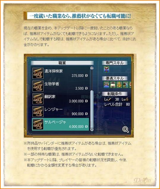 2010-11-10_23-08-43-004.jpg