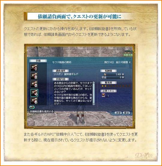 2010-11-10_23-08-43-006.jpg