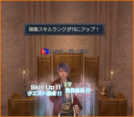 2010-11-14_09-18-32-005.jpg