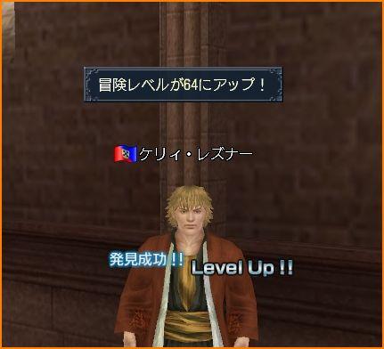 2010-11-14_09-18-32-006.jpg
