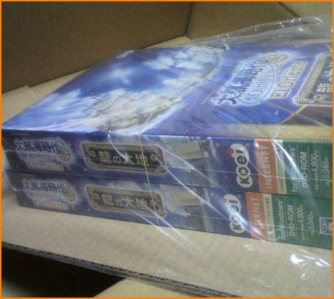 2010-11-15_00-38-40-001.jpg