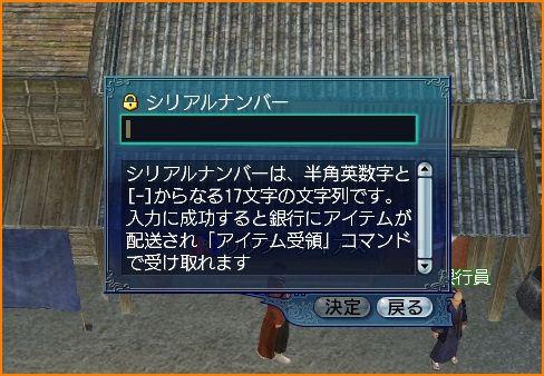 2010-11-15_00-38-40-003.jpg