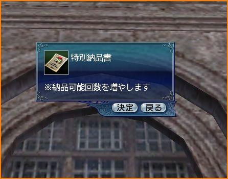 2010-11-15_00-55-34-003.jpg