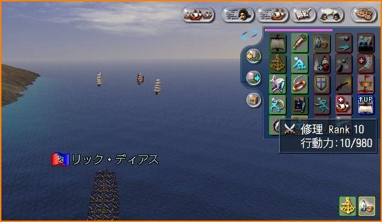 2010-11-17_00-13-55-001.jpg