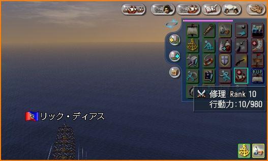 2010-11-17_00-13-55-002.jpg