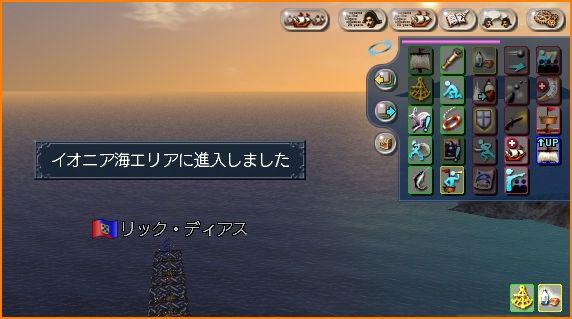 2010-11-17_00-13-55-003.jpg