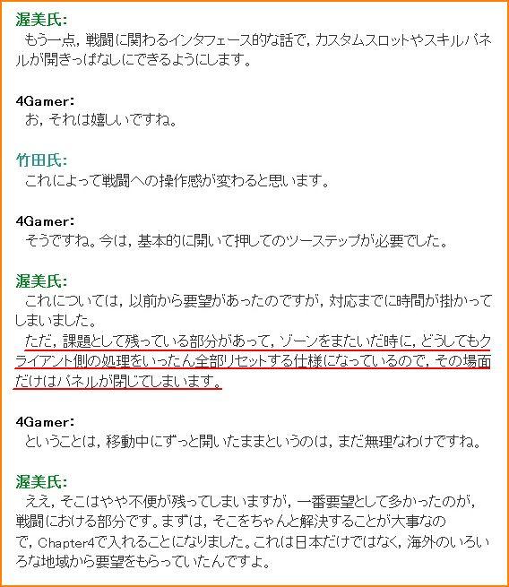 2010-11-17_00-13-55-004.jpg