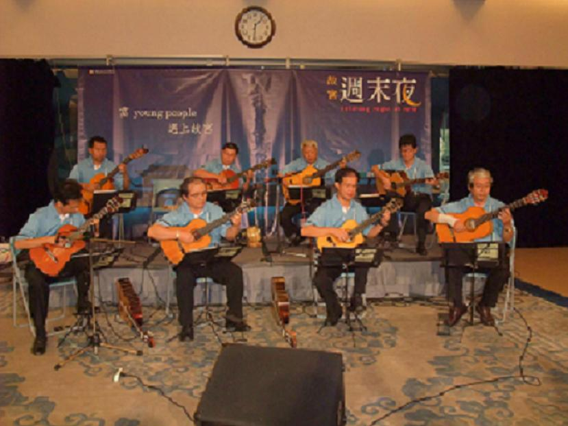 Dragon Gate Guitar Ensemble