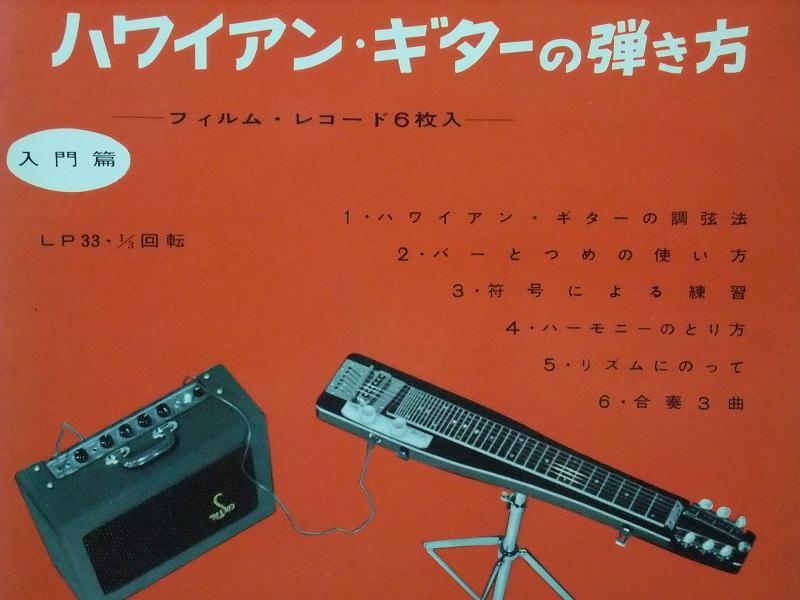 2011_0304book0019-<br />R.jpg