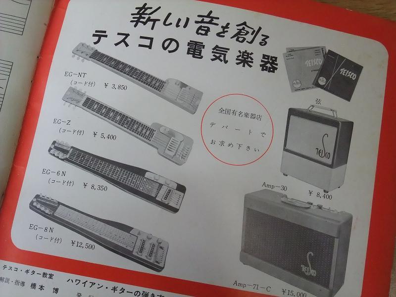 2011_0304book0027-R.jpg