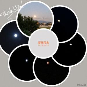 moon1008.jpg