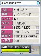 110603.jpg