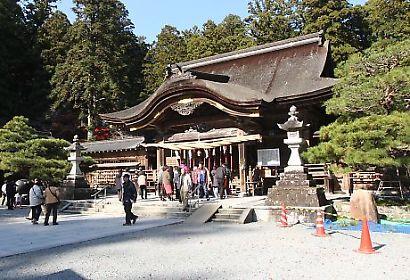 小国神社の紅葉-3