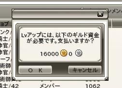 LVU.jpg