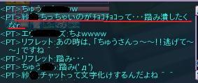kowai2.jpg
