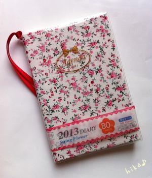 2013 手帳♪ 小花柄がカワイイでしょ?