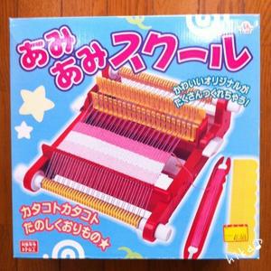 秘蔵の織機♪