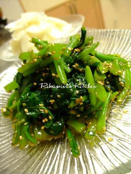 DSCF7・9小松菜の味噌ナムル (2)