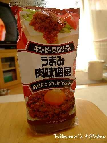 DSCF9・11肉味噌