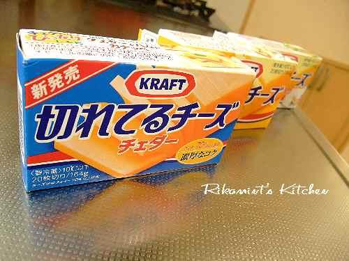 DSCF10・6キレテルチーズ