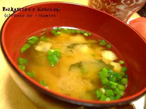 DSCF11・23味噌汁 (1)