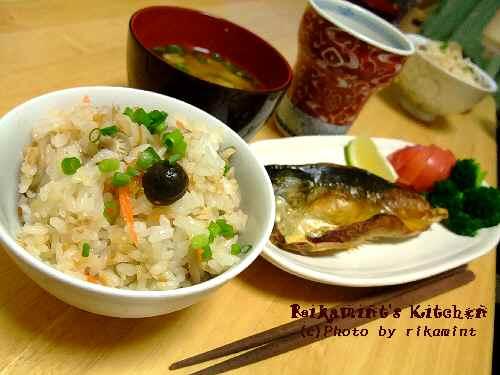 DSCF11・23夕飯 (1)