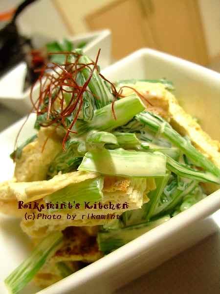 DSCF12・1小松菜とカリカリおあげのワサマヨ和え
