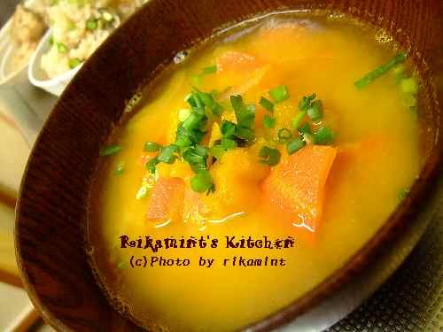 DSCF1・6かぼちゃと根菜のお味噌汁 (1)