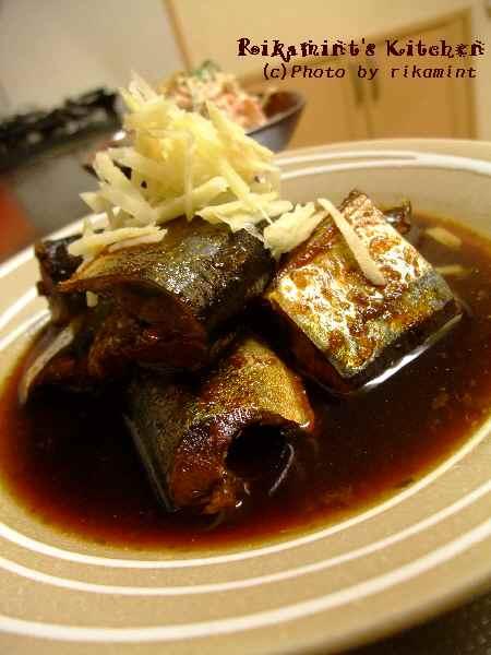 DSCF2・7秋刀魚の生姜煮 (4)