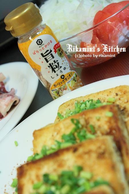 IMG_9・19豆腐ステーキ (8)