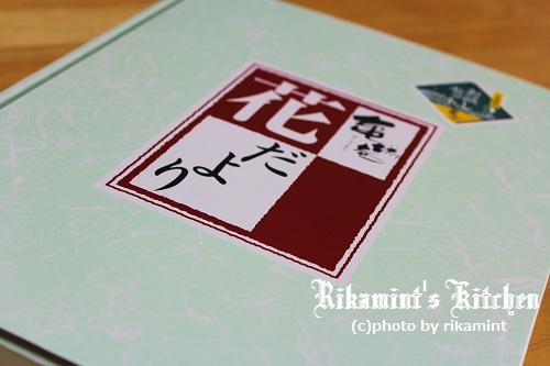 IMG_9・23うどん (2)