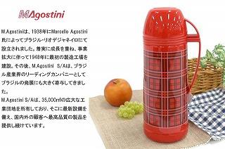 m_agostini魔法瓶