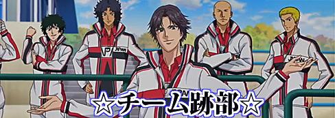 anime11_01.jpg