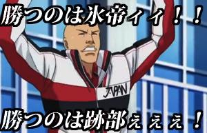 anime11_15.jpg