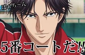 anime11_21.jpg