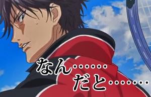 anime11_23.jpg