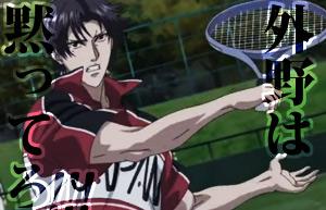 anime11_28.jpg
