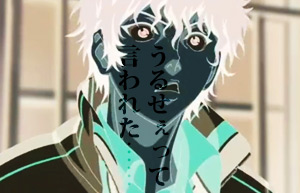 anime11_30.jpg
