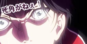 anime11_31.jpg