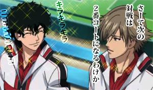 anime_12_11.jpg