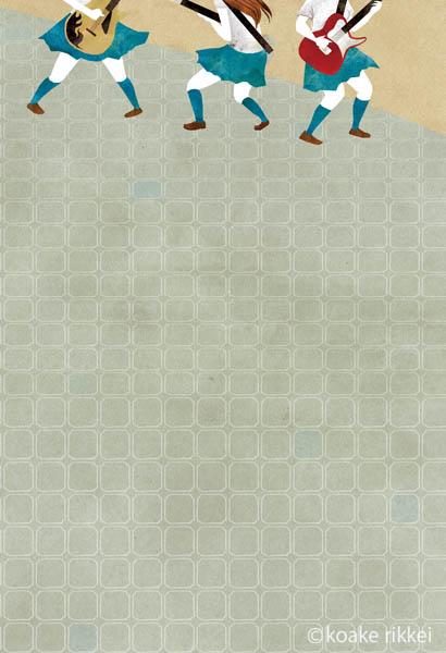 itsuguitar01.jpg
