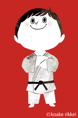 judoboyno01.jpg