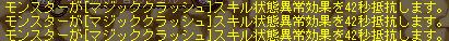 Shot20120118174822.png