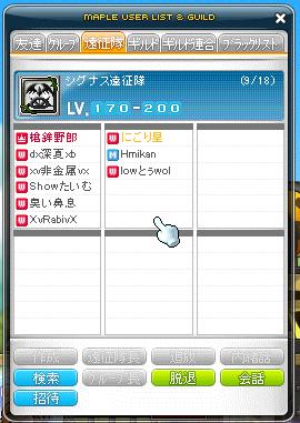 Shot20120118175020.png