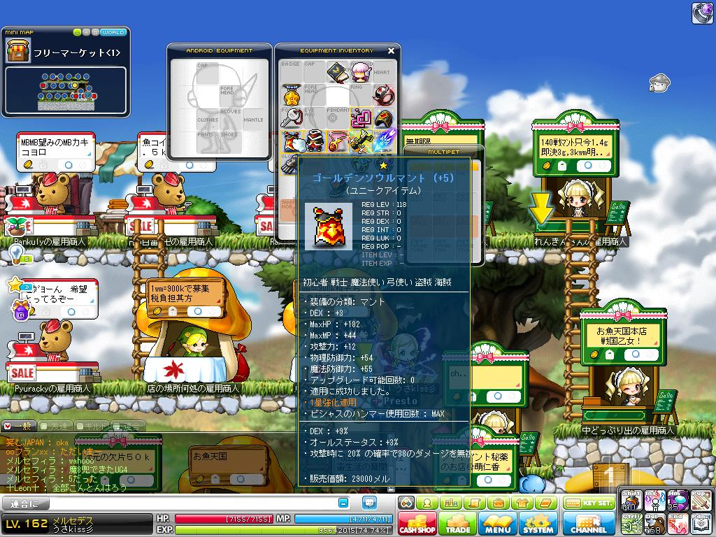 Maple120402_121448.jpg