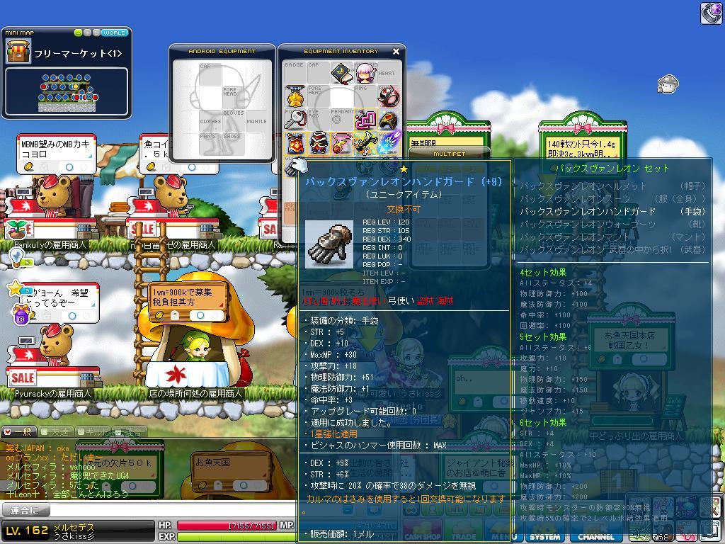 Maple120402_121449.jpg