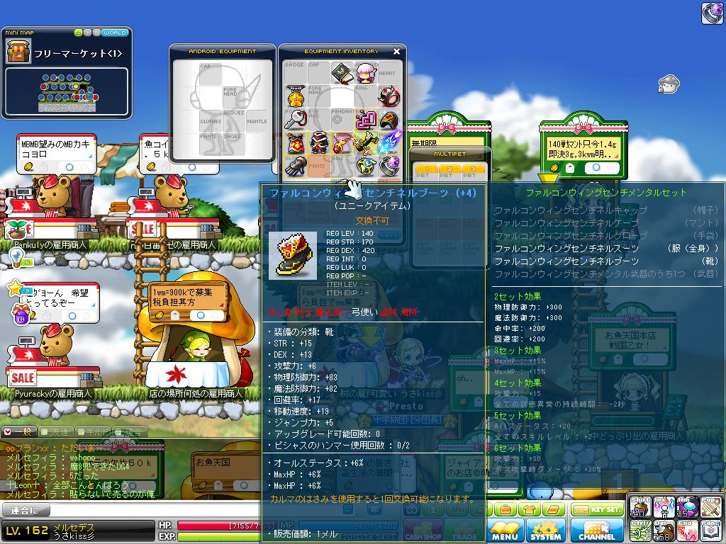 Maple120402_121450.jpg